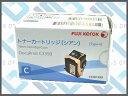 ゼロックス純正品CT201399(シアン) C3350