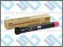 NEC純正PR-L9950C-12(M)カラーマルチライター9950C
