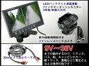 ★オンダッシュ/モニター/バックカメラ/ノイズ/防止/配線/7インチ/24V★