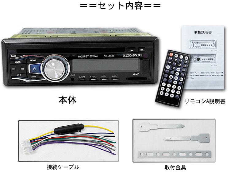 CPRM�б��ֺ�DVD�ץ졼�䡼USB/SD/FM12V/24V����
