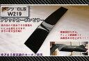 【最高級カーボンピラー】ブラック W219 CLSクラス ベンツ 高品質【BENZ】【カー用品 カーパーツ】【カー用品 カーパーツ】