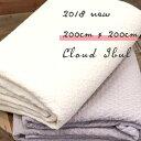 イブル クラウド 200×200cm キルティング ベビー マット 韓国のお布団 コットン プレ