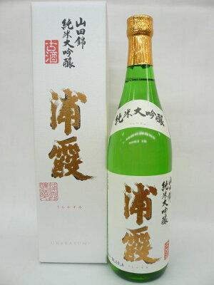 浦霞山田錦純米大吟醸古酒(2012年醸造年度)720ml