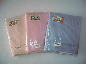 アレルバスター敷き布団カバー