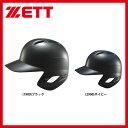 ゼット ZETT 軟式 打者用 片耳 ヘルメット BHL307 ヘルメット 片耳 ZETT 野球部 野球用品 スワロースポーツ