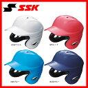 SSK エスエスケイ 軟式 打者用 ヘルメット 両耳付き H2000 ヘルメット 両耳 ssk 野球用品 スワロースポーツ