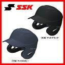 SSK エスエスケイ 軟式 打者用 ヘルメット 両耳付き 艶消し H2100M ヘルメット 両耳 ssk 野球用品 スワロースポーツ
