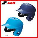 SSK エスエスケイ ソフトボール 打者用 ヘルメット 両耳付き H6000 ヘルメット 両耳 ssk 野球用品 スワロースポーツ