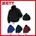 ゼット ZETT グラウンドコート BOG401 ウエア ウェア グランドコート ZETT 野球部 野球用品 スワロースポーツ