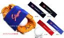 【あす楽対応】 久保田スラッガー グラブフォルダ C-505 ■ksball ★KBS 野球用品 スワロースポーツ