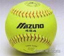ミズノ ソフトボール用 練習球 2OS-45400*1ダース12個 新入学 野球部 新入部員 野球用品 スワロースポーツ
