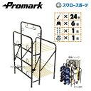 プロマーク ベースボールギア・収納 BST-100 バット Promark 野球部 野球用品 スワロースポーツ