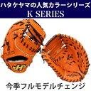 【あす楽対応】 ハタケヤマ 硬式 ミット Kシリーズ 一塁手...