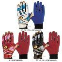 【あす楽対応】 ウィルソン 手袋 ディマリニ バッティング グラブ (両手用) WTABG080x