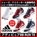 【あす楽対応】 adidas アディダス シューズ アディピ...
