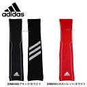 楽天野球用品専門店スワロースポーツ【あす楽対応】 adidas アディダス 5T アームスリーブ 片腕用 FKK73 新商品 野球用品 スワロースポーツ