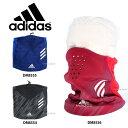 【あす楽対応】 adidas アディダス ウェアアクセサリー 5T ネックウォーマー FKK83 お年玉や、冬のボーナス...
