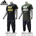 【あす楽対応】 adidas アディダス ウェア 5T NEW SPEED T Tシャツ 半袖 3/4 プラクティス パンツ グラフィック 上下セット FKL09-FKL00 ウェア ウエア 練習着 お年玉や 冬のボーナスのお買い物にも セットアップ 野球用品 スワロースポーツ