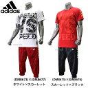 【あす楽対応】 adidas アディダス ウェア 5T NEW SPEED VS SPEED T Tシャツ 半袖 3/4 プラクティス パンツ グラフィック 上下セット FKL10-FKL00 ウェア ウエア 練習着 お年玉や 冬のボーナスのお買い物にも セットアップ 野球用品 スワロースポーツ