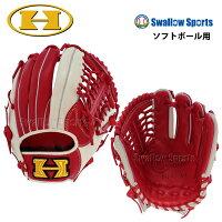 【あす楽対応】 ハイゴールド ソフト グローブ グラブ ベーシックシリーズ ソフトボール用 BSG-8455の画像