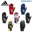 adidas アディダス バッティング手袋 5T バッティンググラブ FTK85 バッティンググローブ 野球部 メンズ 野球用品 スワロースポーツ