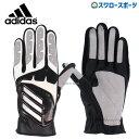 【あす楽対応】 adidas アディダス 手袋 5T スライディンググローブ 走塁用手袋 FTK86