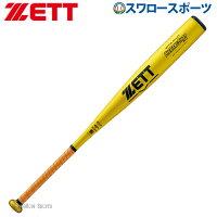 ゼット ZETT 硬式 バット ビッグバンショットセカンド 金属製 BAT12984 84cmの画像