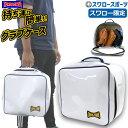 【あす楽対応】 玉澤 タマザワ グラブケース スワロー限定 TZ-GC2 野球部 野球用品 スワロースポーツ