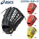 【あす楽対応】 送料無料 アシックス ベースボール ASICS 硬式 グローブ グラブ ゴー