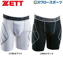 ゼット ZETT スライディングパンツ BP210 野球部 ...