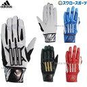adidas アディダス バッティンググローブ 手袋 5T バッティンググラブ CLIMACOOL 両手用 FTL04 野球部 メンズ 野球用品 スワロースポーツ