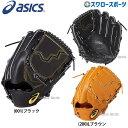 アシックス ASICS 軟式グローブ グラブ ゴールドステージ ロイヤルロード 投手用 3121A204 軟式用 軟式野球 野球部 野球用品 スワロースポーツ