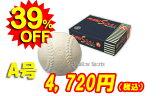 【あす楽対応】 マルエスボール 試合球軟式ボール A号 MR-nball-A ※ダース販売(12個入) ボール 軟式 【Sale】 野球用品 スワロースポーツ ■kyo