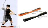 ウチダ レッグコアー900 LC-900 打撃練習用品 野球用品 スワロースポーツ