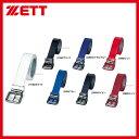 ゼット ZETT メンズ用 ベルト BX61 ウエア ウェア ZETT 野球用品 スワロースポーツ