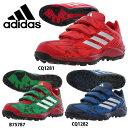 【あす楽対応】 adidas アディダス シューズ アディピュア TR V CEG31 CQ1281 CQ1282 B75787野球部 人工芝 入学祝い 合格祝い 春季大会 新入生 アップシューズ 卒業祝いのプレゼントにも 野球用品 スワロースポーツ トレーニングシューズ