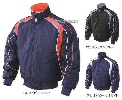 ミズノ グラウンドコート 09ジャパンモデル 52WM383 ウエア ウェア グランドコート ミズノ Mizuno 野球部 野球用品 スワロースポーツ