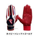 久保田スラッガー バッティング手袋(両手) S-505 【ZSW】 【hc】