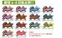 【代引、後払い不可】 久保田スラッガー グローブラベル交換 LABELKSG3 野球用品 スワロースポーツ