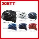 ゼット ZETT 軟式 捕手用 ヘルメット BHL40R キャッチャー防具 ZETT 野球用品 スワロースポーツ