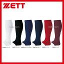 【あす楽対応】 ゼット ZETT オーバー ストッキング BK96A ウエア ウェア ZETT ★psc 野球用品 スワロースポーツ