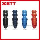 ゼット ZETT ソフトボール用 レガーツ BLL5233 キャッチャー防具 レガース ZETT 野球用品 スワロースポーツ