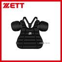 ゼット ZETT アンパイヤ 軟式 インサイドプロテクター 審判用 BLP2321 審判用品 ZETT 野球用品 スワロースポーツ