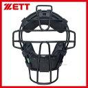 ゼット ZETT 防具 アンパイア マスク 少年 軟式 野球用 審判用 BLM7175A 野球部 野球用品 スワロースポーツ