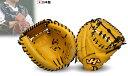 【あす楽対応】 ハタケヤマ hatakeyama 硬式キャッチャーミット(捕手用) イエロー K-M8YB グローブ 硬式 キャッチャーミット 野球用品 スワロースポーツ