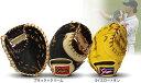 【あす楽対応】 久保田スラッガー 軟式ファーストミット KSF-333 グローブ 軟式 ファーストミット 野球用品 スワロースポーツ