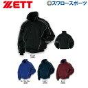ゼット ZETT グラウンドコート BOG401 ウエア ウェア グランドコート ZETT 野球部 秋物 冬物 秋冬 野球用品 スワロースポーツ