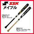 SSK エスエスケイ 硬式 木製 バット メイプル リーグチャンプ プロ LPW666P バット 硬式用 木製バット ssk 野球用品 スワロースポーツ kseb ☆hqkb
