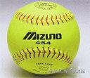 【3/1全品ポイント2倍 一部20倍!】 ミズノ ソフトボール用 練習球 2OS-45400*1ダース12個 野球部 部活 野球用品 スワロースポーツ