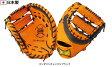 玉澤 タマザワ ソフトボール キャッチャーミット TSF-MR155WD ■tms ソフトボール グローブ キャッチャーミット 野球用品 スワロースポーツ
